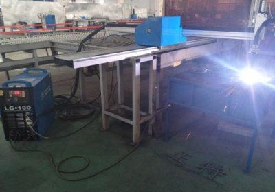 शीट मेटल अचूक साधने सीएनसी प्लाझमा कटिंग मशीन