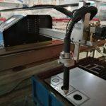 ऑल्झ मशाचे पर्यायी धातुसाठी प्लाझमा कटिंग मशीन