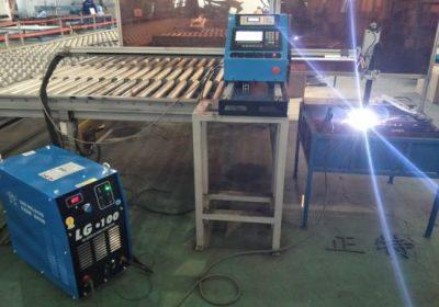 गॅन्ट्री प्रकार सीएनसी प्लाझमा कटिंग आणि प्लाझमा कटिंग मशीन, स्टील प्लेट कटिंग आणि ड्रिलिंग मशीन फॅक्टरी किंमत